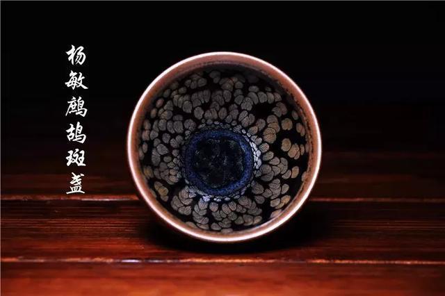 闽中造盏-建盏传承人杨敏鹧鸪斑盏 浑然天成 汝珍藏之