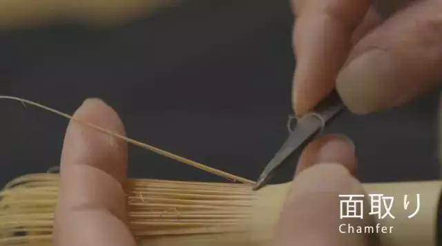 技艺丨如何制做一个茶筅(xiǎn)
