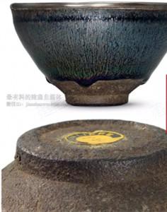 原来油滴盏可以这么美?难怪日本人珍藏八百年