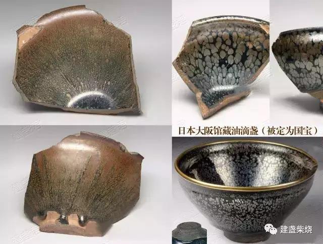 神秘莫测的曜变为什么能诞生在千年前的建窑?华北油滴和建窑油滴外观上又有何不同?