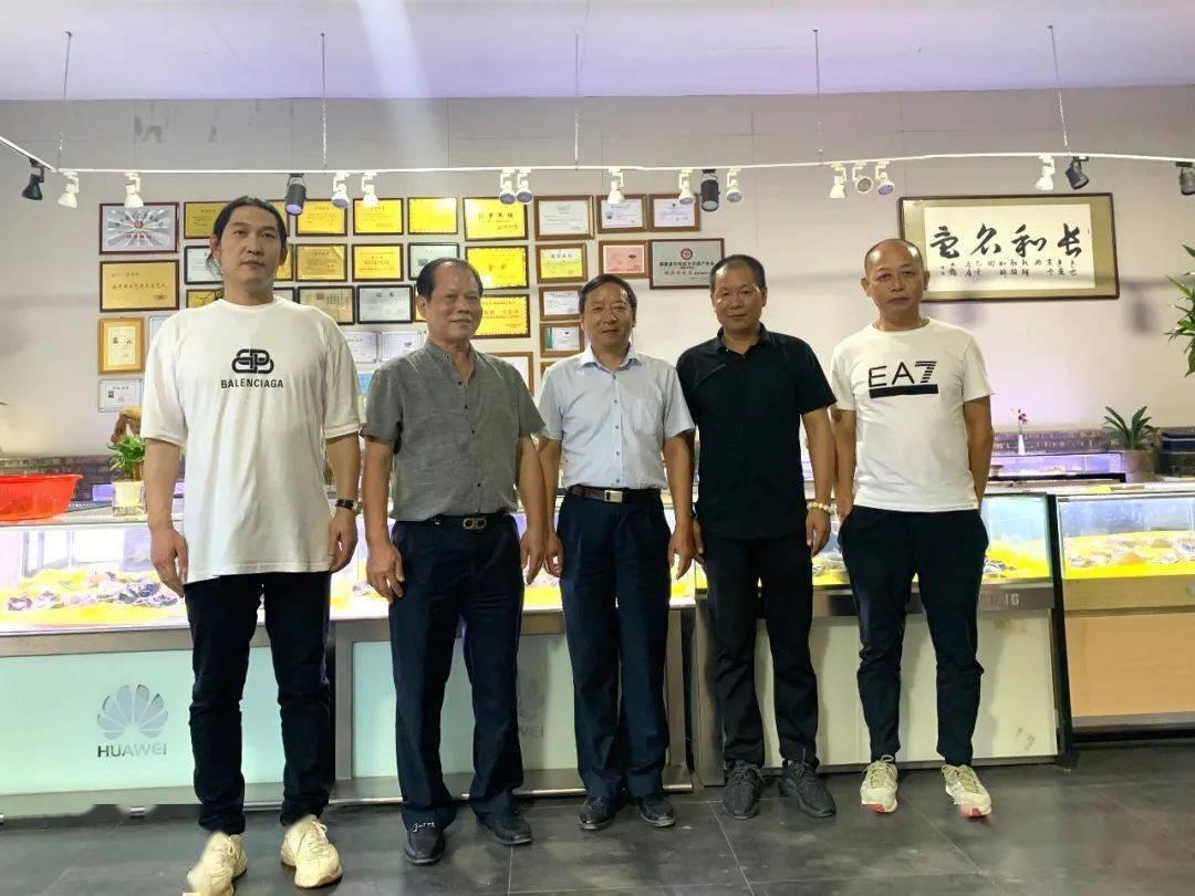 中国工艺美术大师工作委员会办公室主任、中国陶瓷工业协会浦永祥副理事长一行赴建阳调研建盏文化