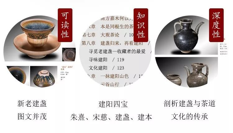 宋代建盏丨标本 收藏级口径20.5撇口兔毫大盏欣赏