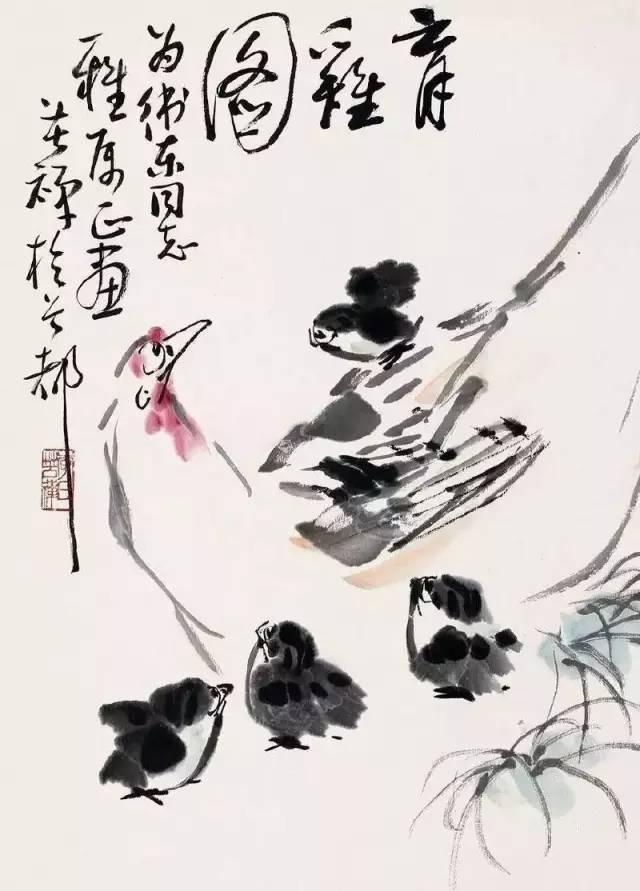 鸡年历代名家画鸡,鸡年吉(鸡)祥如意