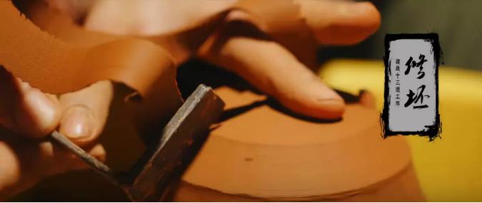 揭秘建盏烧制技艺的十三道工序,一图让你看懂!