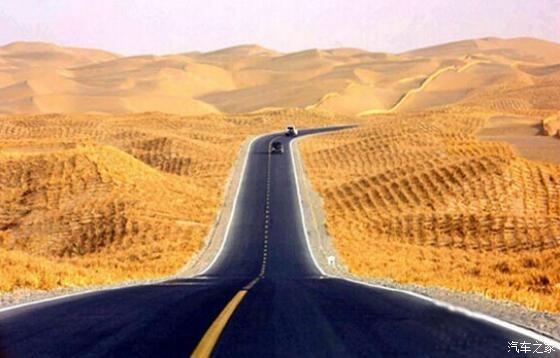 世界六大最美公路 惊艳了世界美