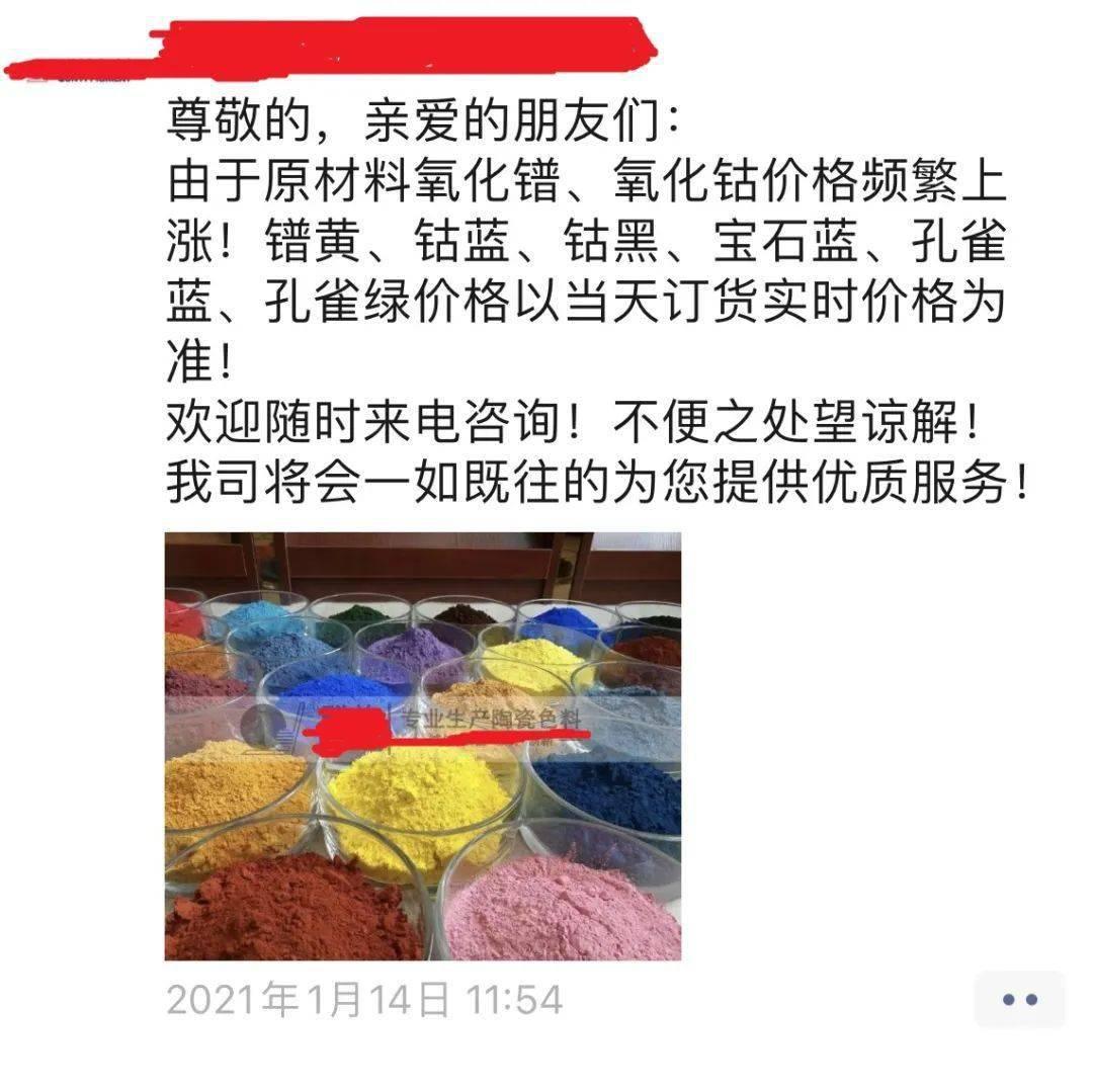 春节停窑吗?陶企年前5个挑战分析