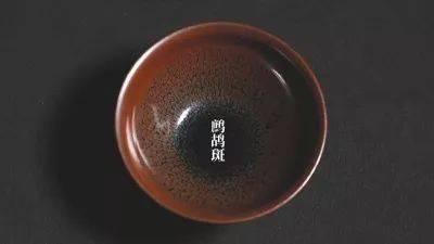 【文化】建窑建盏的前世今生