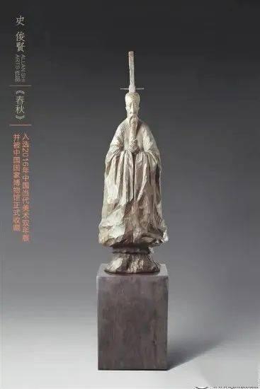 雕塑艺术家史俊贤奇思巧雕 妙意传神