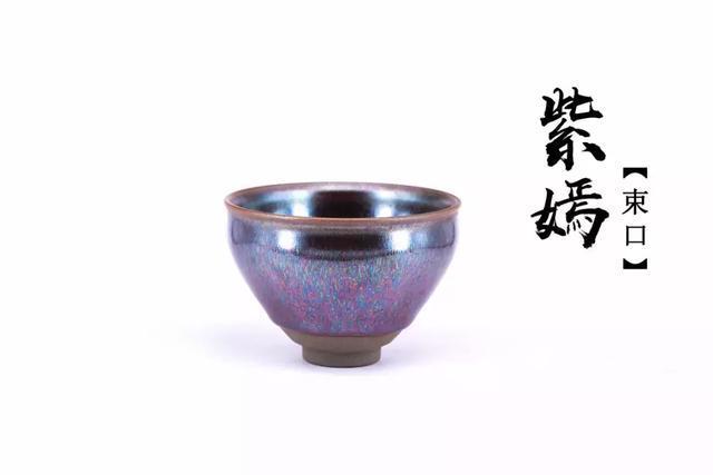 一心只为高品质 建盏工艺师-徐小华