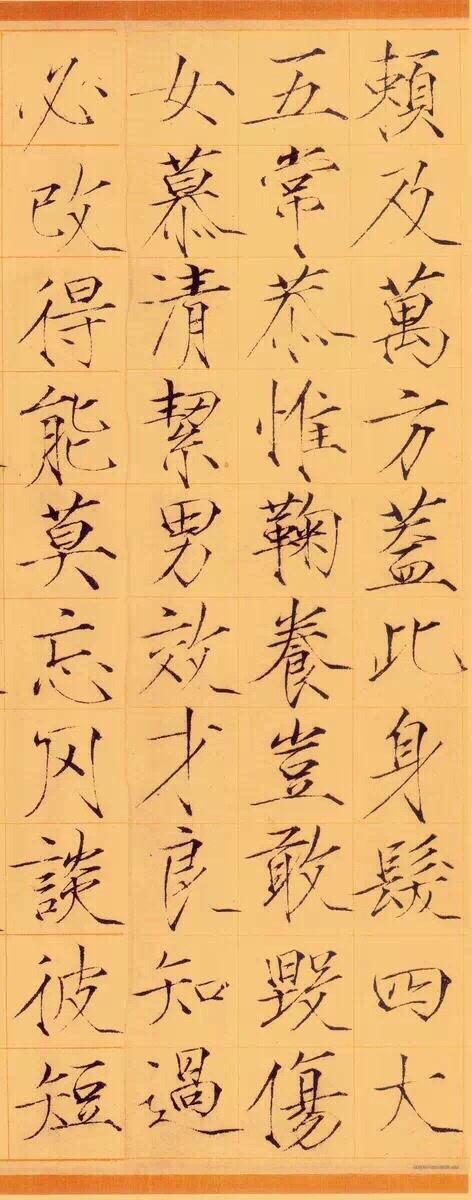 宋徽宗22岁经典作品:瘦金体《千字文》