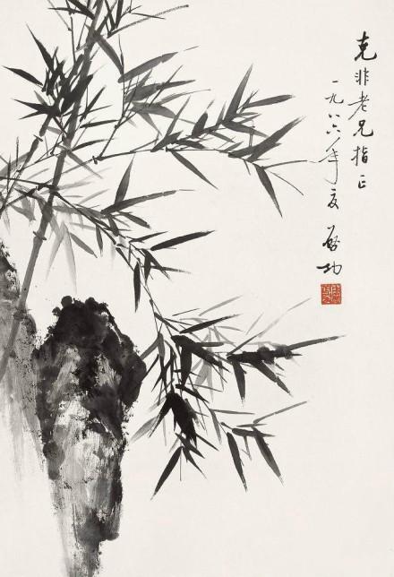 国学大师启功书画作品欣赏,外柔内刚,清隽儒雅!
