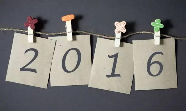 2016经历了好多,再见!2017你好!