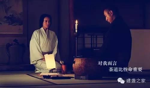 【建盏故事】传家宝的故事