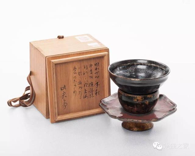 """关于中国""""黑瓷""""历史资料的汇研"""