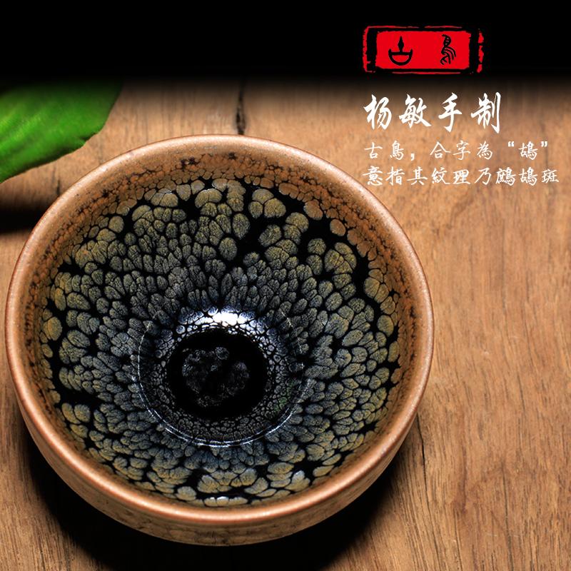 杨敏 经典鹧鸪斑作品赏析