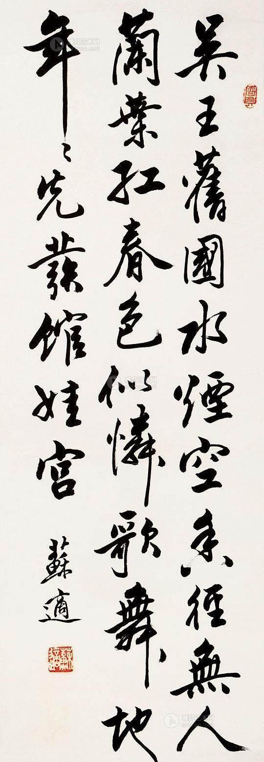 千年文化精髓,书法沉淀中的美