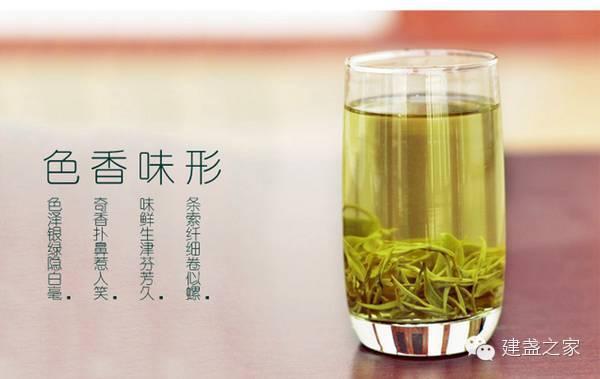 茶语,关于茶的美文