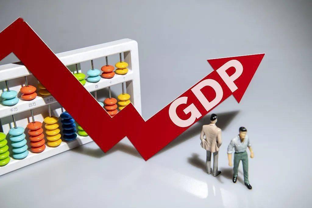 中国经济潜力、韧劲在哪?10个数字为你解密
