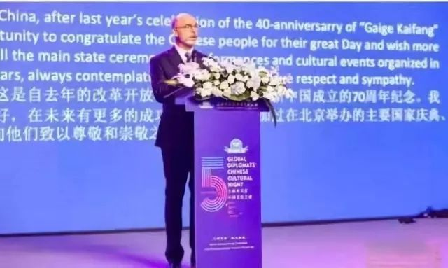 亮了!黑子建盏成2019全球外交官中国文化之夜指定礼品,惊艳全球