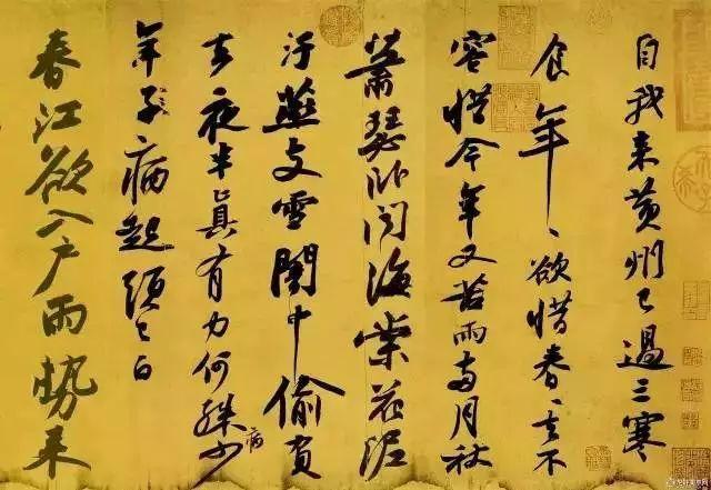 巅峰PK:北京故宫博物院和台北故宫博物院 来盘一盘