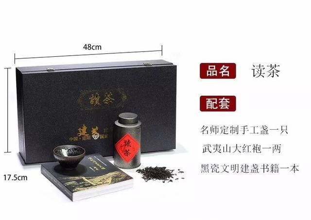 《读茶》系列茶盏礼盒,今日震撼上市!