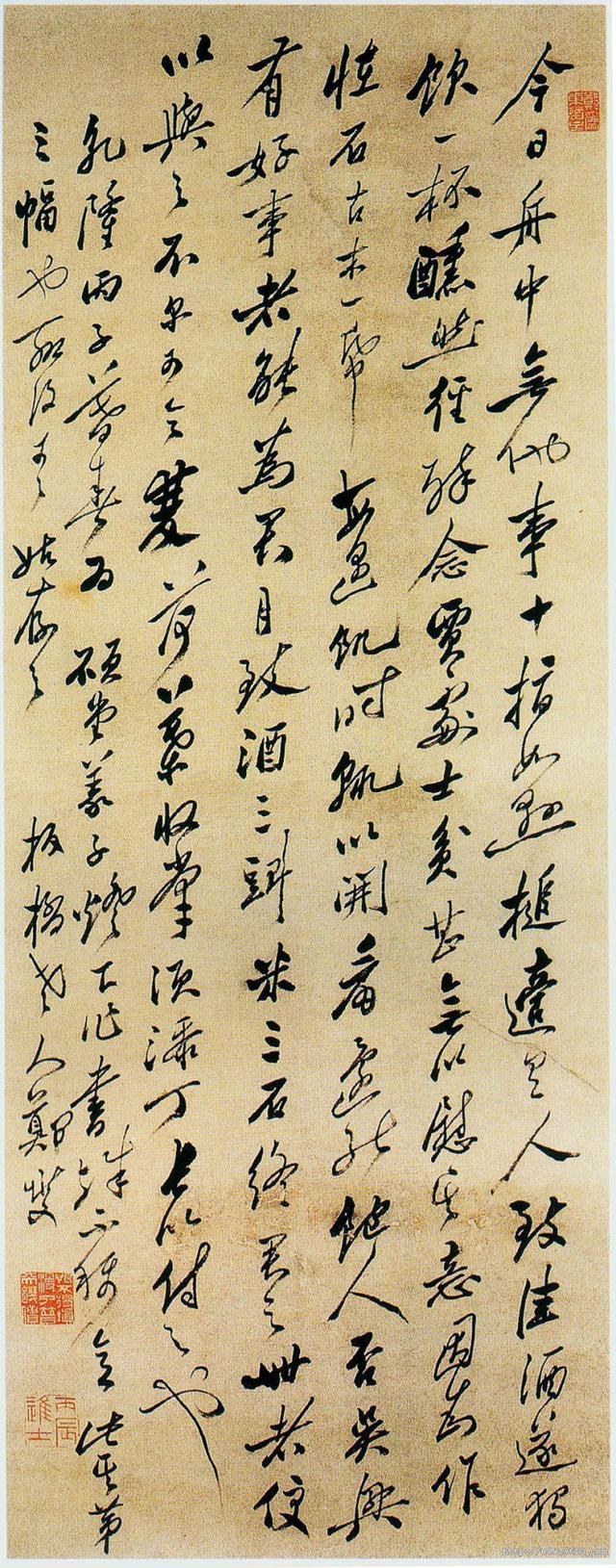 扬州八怪郑板桥书法欣赏 字体工整秀劲但略显拘谨