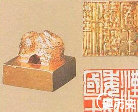 揭秘 日本从中国掠夺的 十大国宝下落之谜