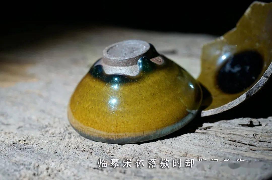 盏中宇宙——从建盏的创作中浅论陶瓷艺术的创新之路