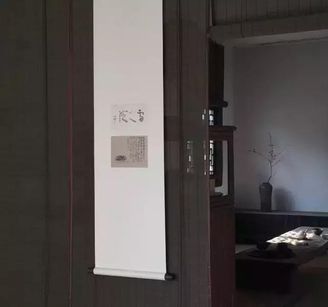 竹帘与居室 目送千山爽气,帘卷一城风月