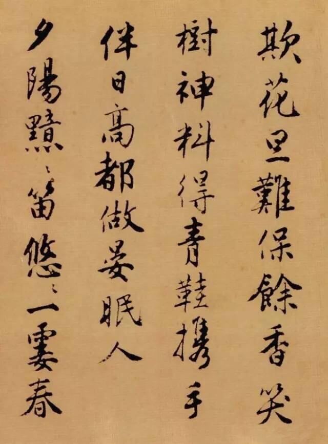 唐寅《落花诗册》普林斯顿大学附属美术馆藏本鉴赏