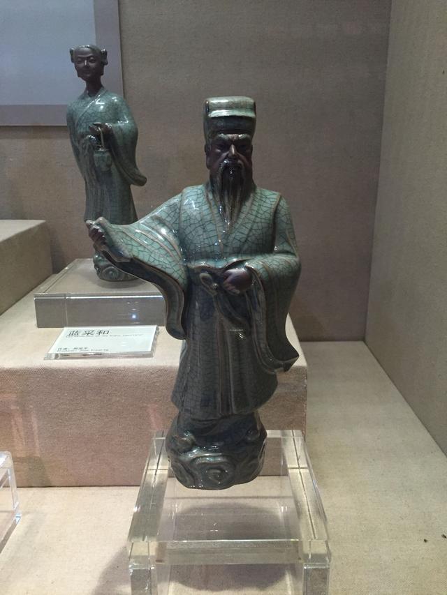龙泉剑博物馆宝物