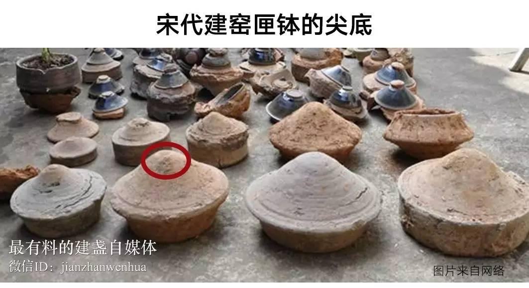 宋代烧制建盏不可或缺的工具—— 匣钵