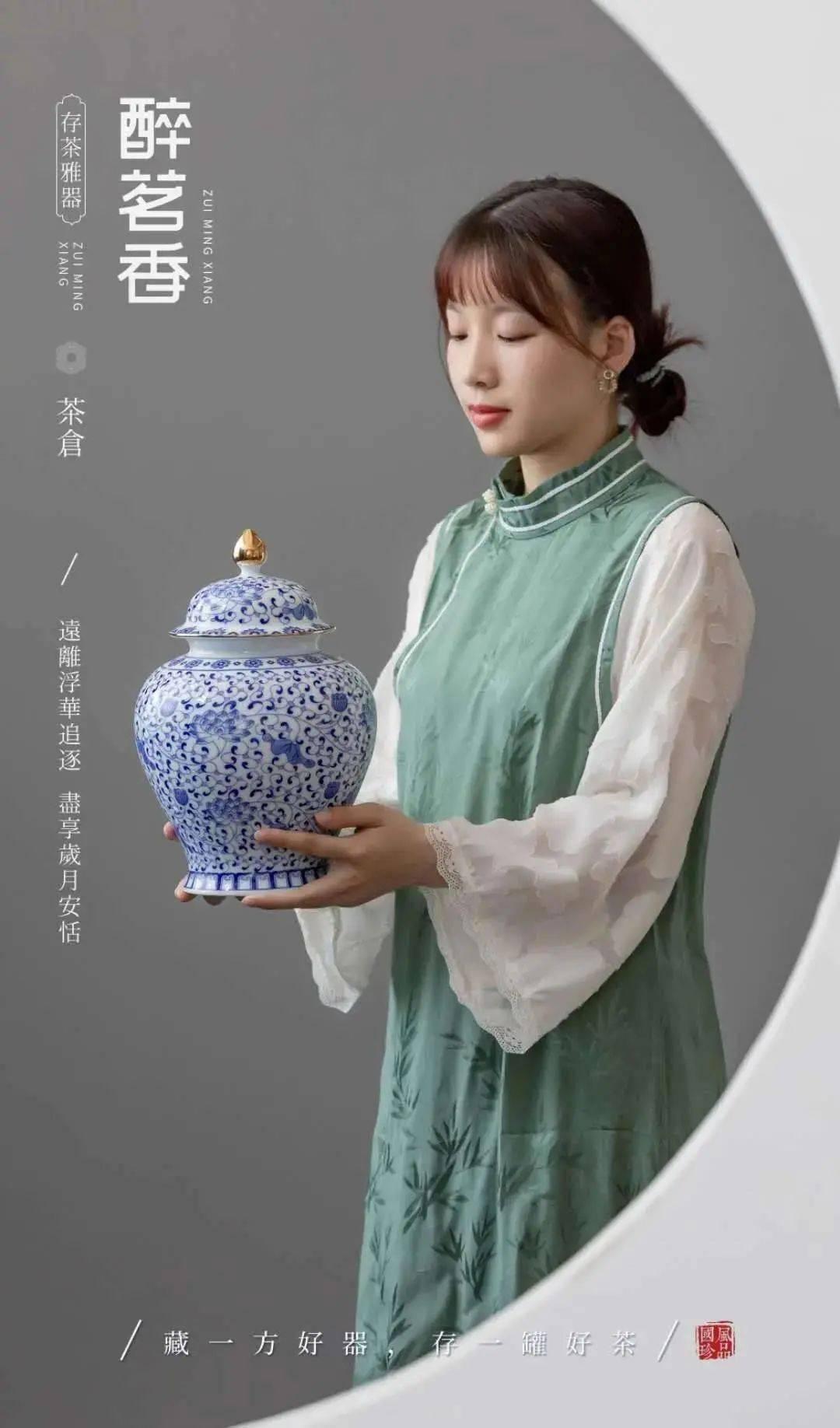 【一会一节】2020中国德化陶瓷博览会暨茶具文化节亮点抢先看!