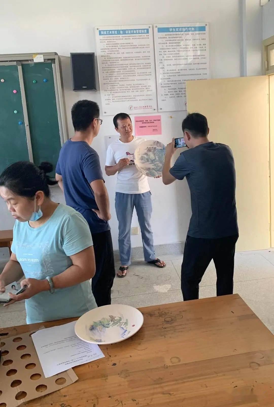 2020年福建省陶瓷行业高技能人才(德化考区)国家职业资格培训鉴定圆满结束
