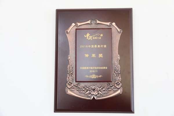 水吉:传承建盏文化 打造特色小镇