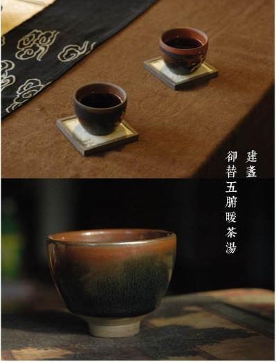 用建盏喝茶 看完都想喝了