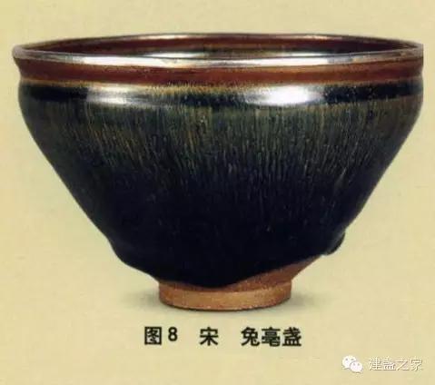 """""""斗茶""""与""""茶盏"""""""