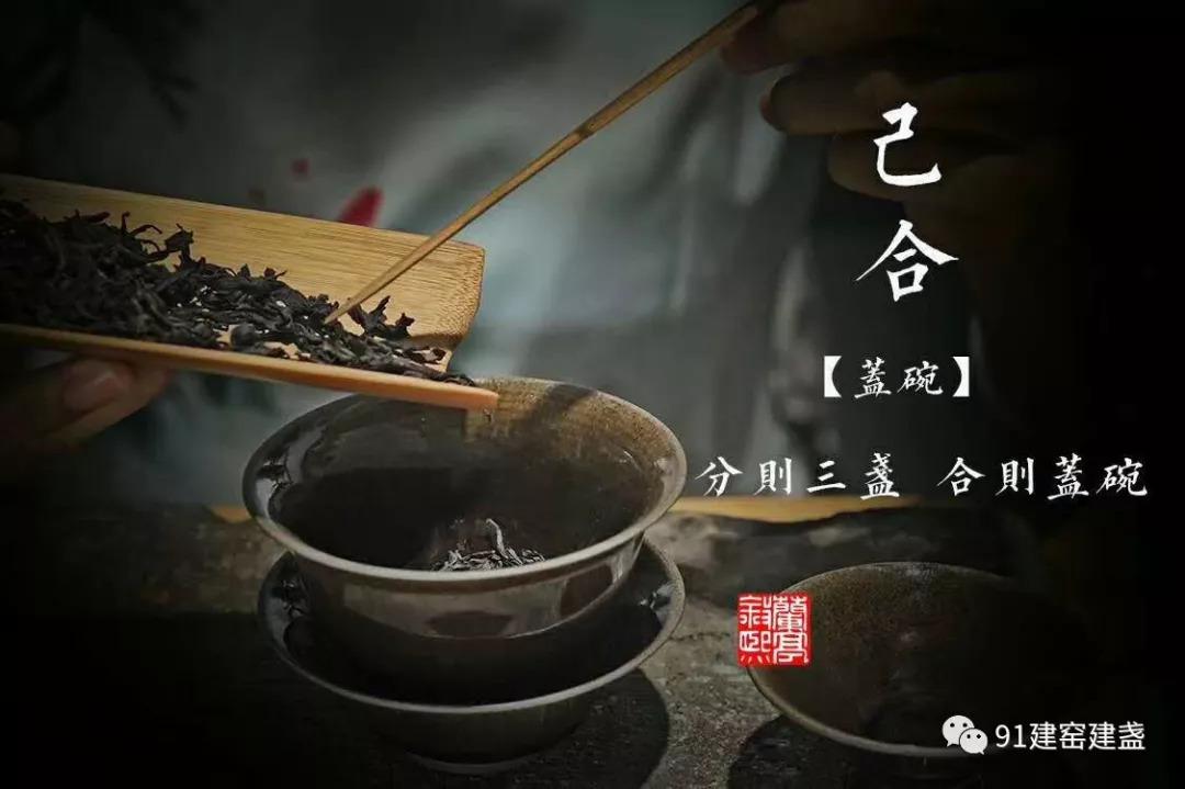 可以不懂茶,但是了解下这些茶叶知识总是好的!