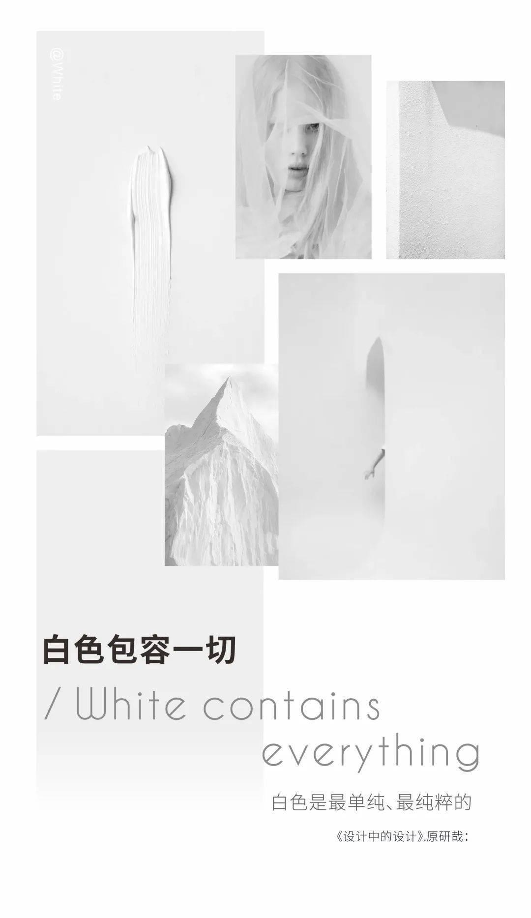 白色的高级感,真正的时髦人都爱