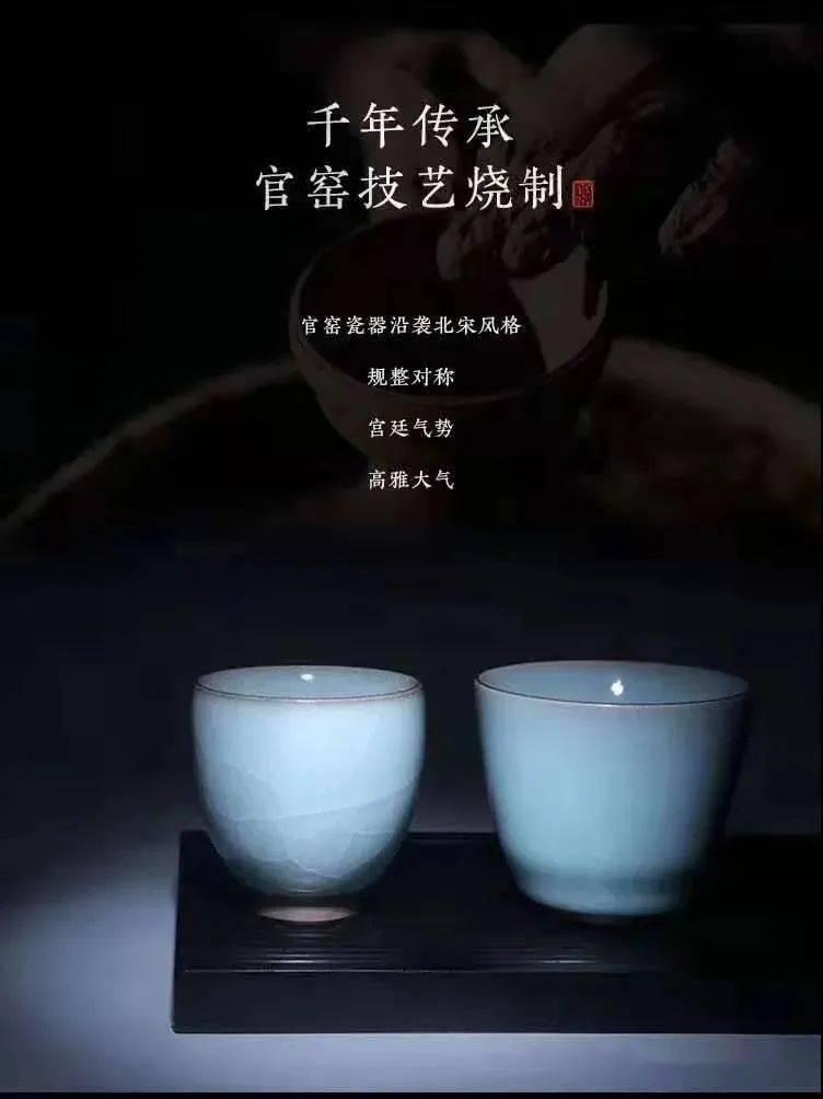 """情牵""""中国白"""" 化出万道虹"""
