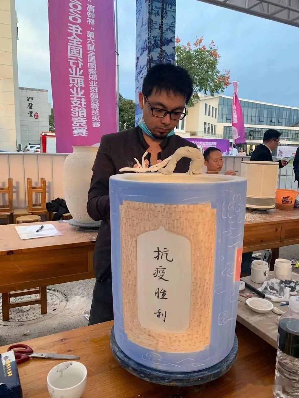 """祝贺:福建省代表团在2020年中国技能大赛""""高岭杯""""总决赛中取得优异成绩"""