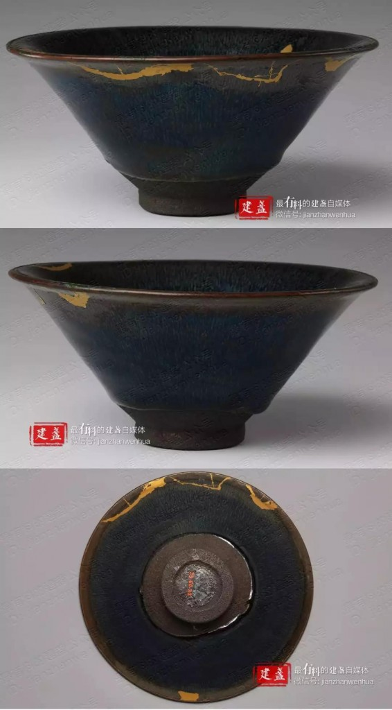 美国三大博物馆收藏的十只建盏 | 建盏图鉴