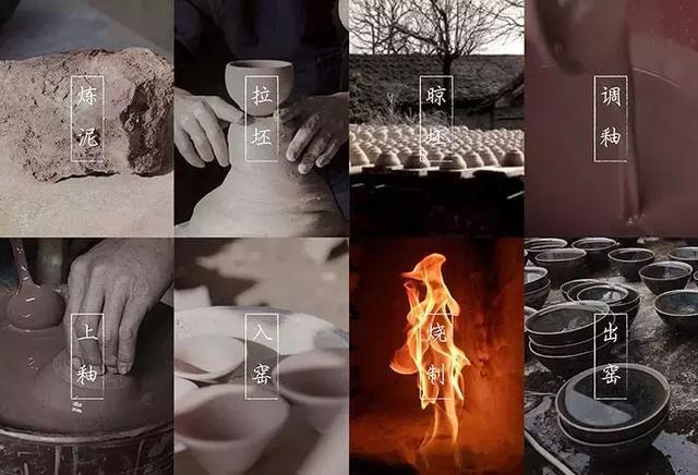 带你走进失落的黑瓷文明,釉与火的相爱相杀