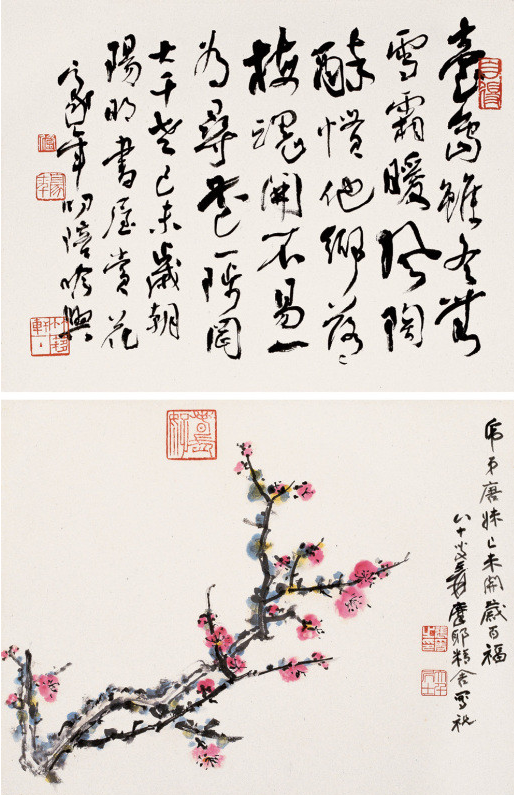 如何画梅花,张大千先生告诉你,他的梅花清丽脱俗