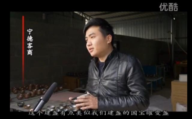 吴周福:执着追求 研制曜变建盏