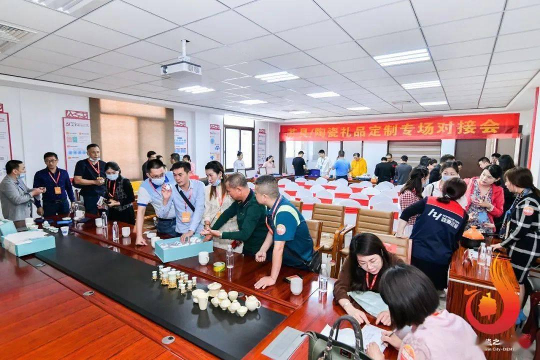 2020中国德化陶瓷博览会暨茶具文化节顺利落幕!