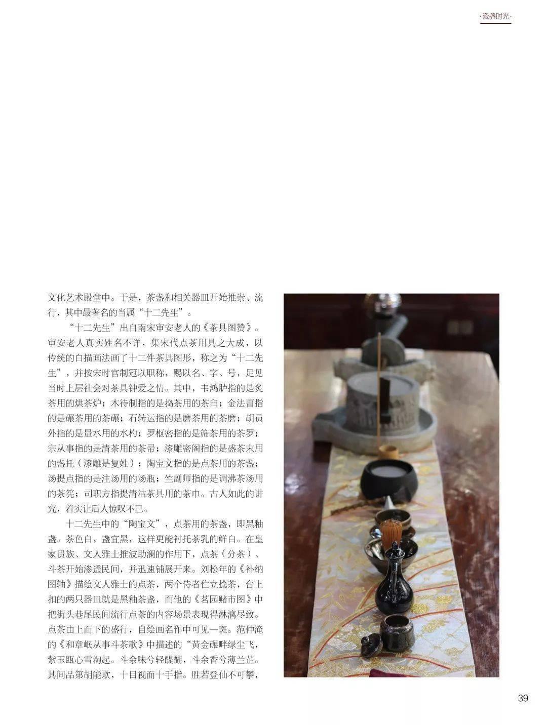 福清东张窑之二—— 一器成名只为茗
