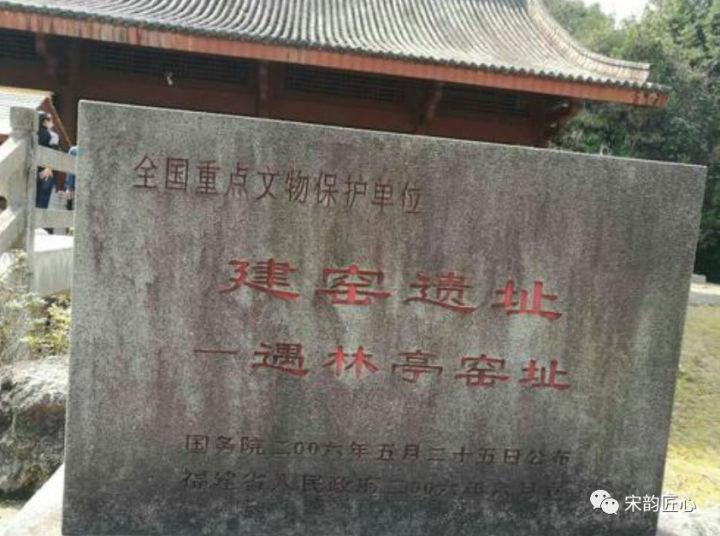 """建窑是什么?八百年沉寂,建窑建盏是如何""""起死回生""""的?"""