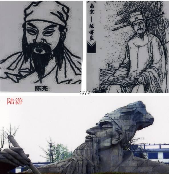 史上最全的南宋理学家·朱熹《朱熹生平》