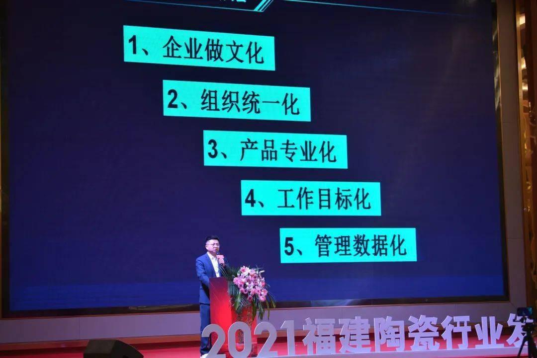 """5大方向促进铭盛逆势增长!新生代说:勿做""""膨胀青年"""""""